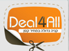 Deal4All